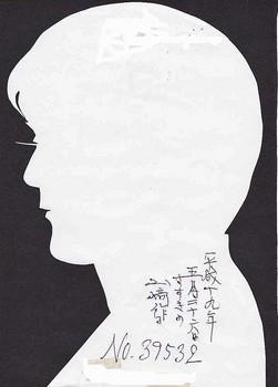 Kirie-byMr.Yamazaki.jpg